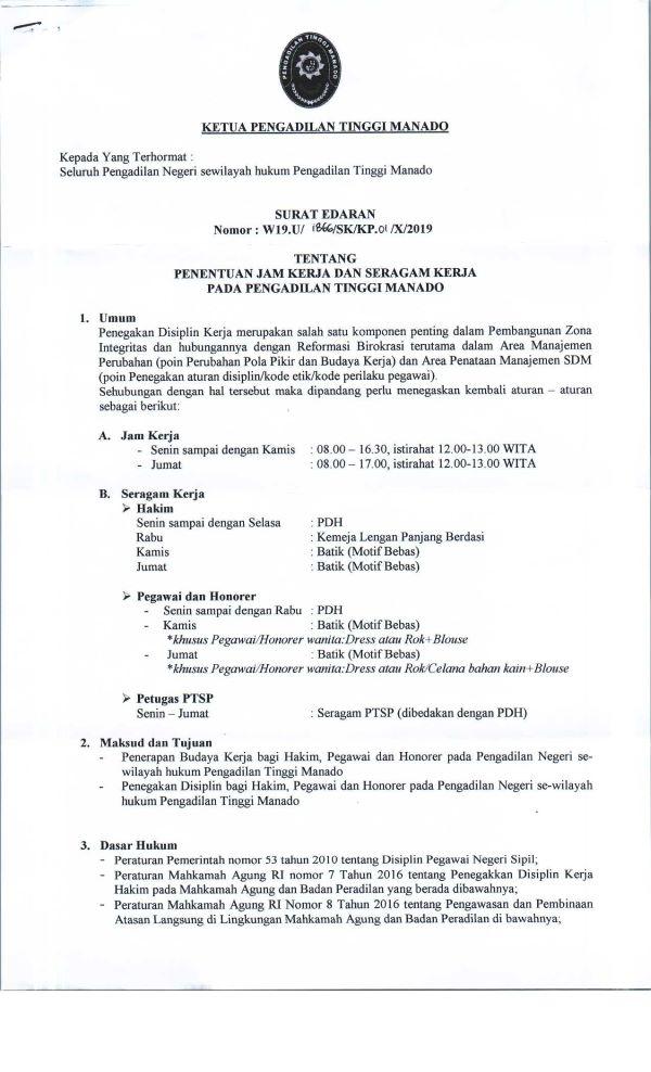 Surat Edaran Ketua Pengadilan TInggi Manado No. W19.U/1866/SK/KP.01/X/2019 tentang Penentuan Jam Kerja dan Seragam Kerja pada Pengadilan Tinggi Manado